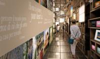 "Gewiss, per l'Expo è Official Sponsor e apre con la mostra ""Feeling at Home"""