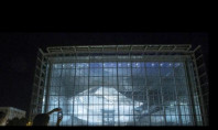Dynalite illumina la nuvola di Fuksas