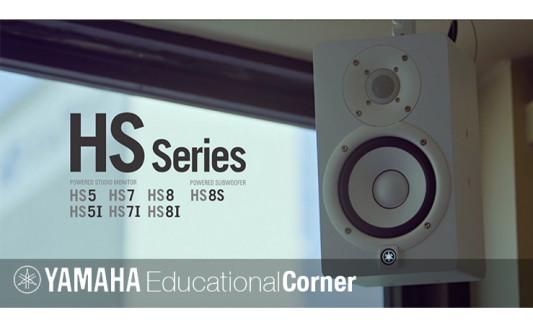 Studio Monitor Yamaha Serie HS-I, ora più eclettici