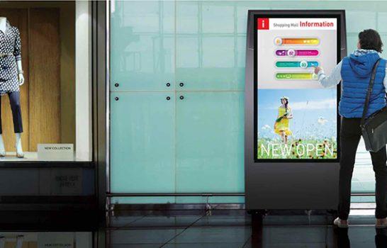 Nel catalogo Panasonic nuovi display specifici per il digital signage