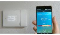 BTicino a ISE con Works with Legrand: nuove funzioni smart cavalcano l'IoT