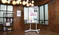 Lo spazio in sala riunioni si trasforma: Samsung presenta Flip