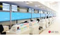 LG dà il benvenuto ai viaggiatori all'imbarco dell'aeroporto Marco Polo