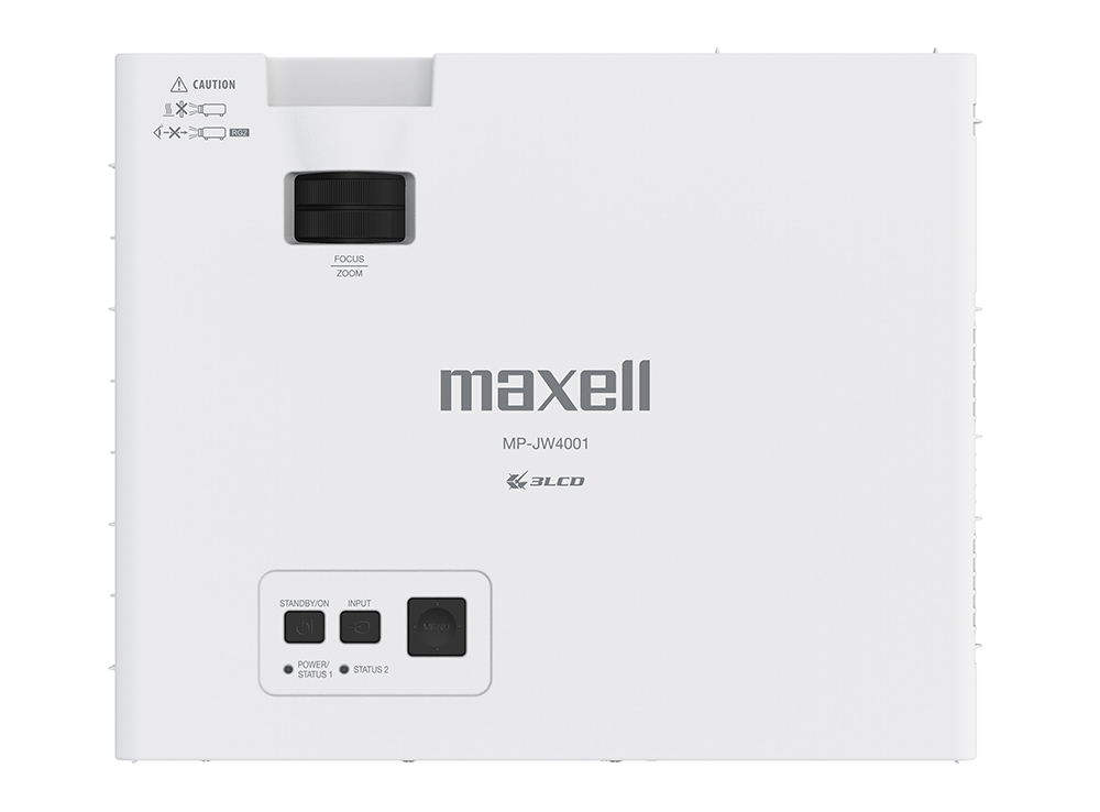 Maxell ISE 2020