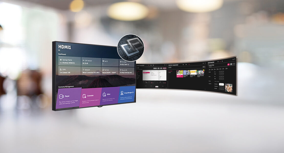 LG XS4J digital signage